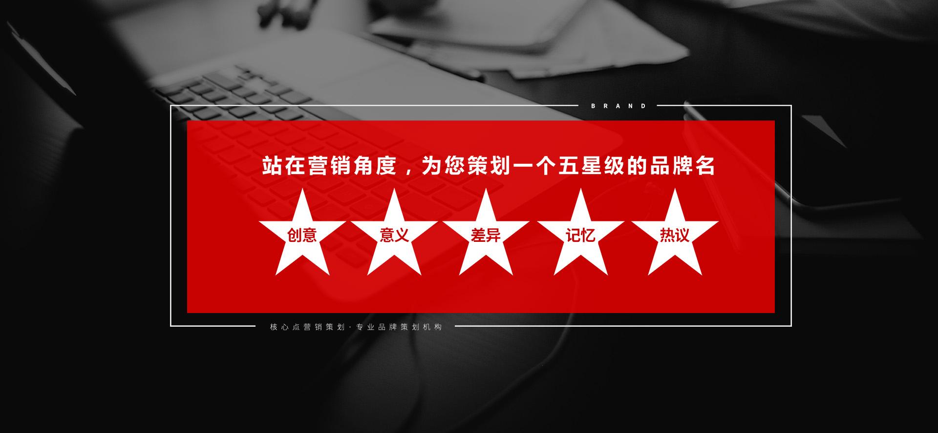 武汉品牌策划公司