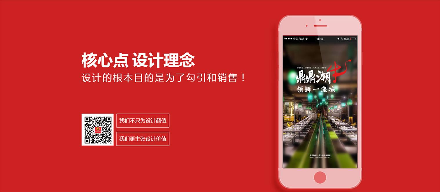 武汉专业设计公司-核心点营销策划